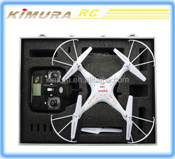 Aluminum case for Syma X5C, Hard case for Syma X5C, Syma X5SW aluminum case for Syma X5C X5C-1 X5SW rc toys