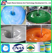 Hot exported epoxy Mica Iron Intermediate Paint with factory price