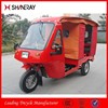 Shineray Passenger Use Tricycle, Three Wheel Motorcycle Rickshaw Tricycle