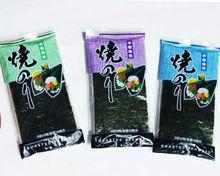agar plate dried price Seaweed