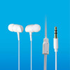 China computer accessories plastic earphones, China wholesale earphones custom in ear headphones