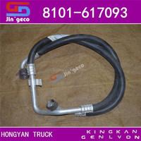 Cab - Compressor 8101-617093 for SAIC IVECO HongYan KINGKAN GENLYON