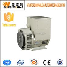 Supplier! Diesel engine brushless electric st stc single three pahse generator dynamo starter alternator prices 24v truck
