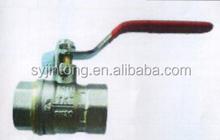 civil water pipe brass ball valve