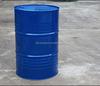 concrete curing compound-agent