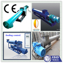 Material handing system professional screw conveyor