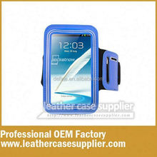 sport armband case for galaxy note 2