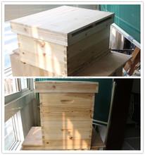 Spécialisée dans la fabrication ruches, Gros bee hive