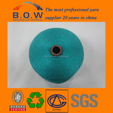 DTY dope dye polyester twist yarn/polyester filament yarn alibaba china supplier