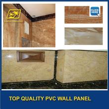 5.3mm laminated pvc wall sheet