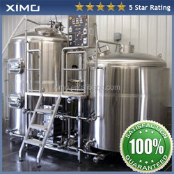turnkey beer production line/new condition and ISO&CE certificate draftbeer fermentation equipment