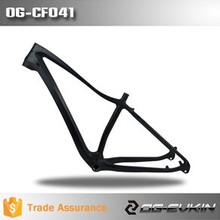"26er carbon fat bike frame 15.5/17.5""(In Stock)/19"" size factory sale 2015 New design fat bike carbone"