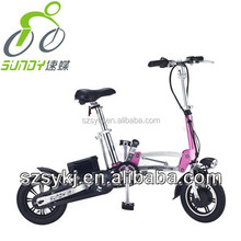 Lithium Battery Power Supply 250w low price wholesale fold electric motorcycle with PAS
