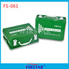 Hot selling PU material plastic gift boxes wholesale first aid kit for wall bracket