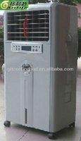 floor standing air conditioner