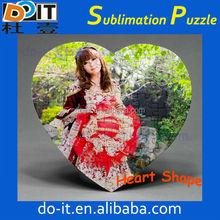 sublimation personalized magnetic toys puzzles,paper puzzle