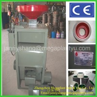 Rice Mill Machinery Spare Parts of Rubber Roller, Drum, Thruster