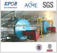 gas, natural gas, coal gas, LPG fired boiler (ASME, SGS, CE, BV)