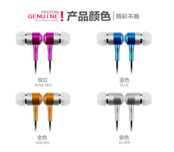 New arrival free collocation and color earphone fashion earphone