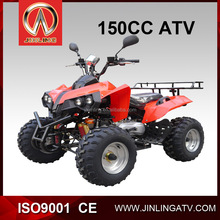 150cc street quad bike for sale