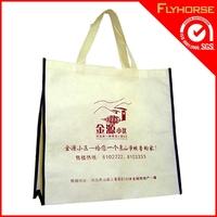 non woven cloth bag tote bag