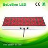 600w led grow set full spectrum light