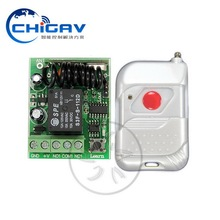 High quality new products remote control switch smart key system