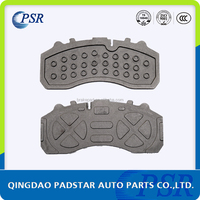 Padstar Heavy Duty Hi-Q Auto Brake Pad Back Plate