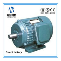 Low price well operation Y series (IP23) 500 hp electric motor