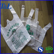 Environmently friendly best popular for supermarket cheap hdpe t-shirt plastic bag