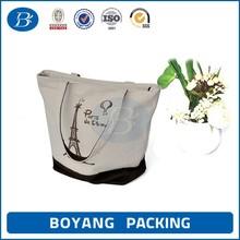 Wholesale fashion white logo custom shopping canvas bag