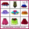 2015 Hot selling professional prom ruffle bowknot OEM tutu skirt
