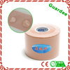 New Product Skin Color Waterproof Cotton Sport Adhesive Tape