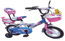 "children bicycle cheap 12"" 14"" 16"""