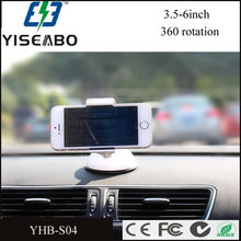 High Quality Cheapest Factory Wholesale magnet car holder for mobile phone
