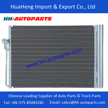 Auto A/C Condenser for BMW X5 E70 SERIES X6 07 64536972553