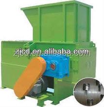 CDS1000 single shaft shredder