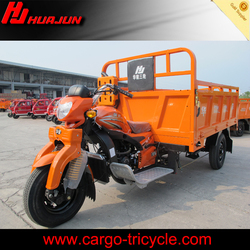hot sale cargo 3 wheels tricycle/motor tricycle motorcycle with 3 wheels