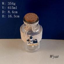 615ml decorative glass storage jar storage bottle with wooden lid SLB98