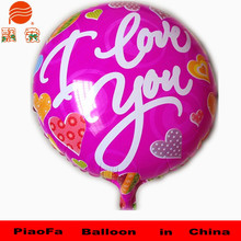 Cheap price China foil balloon factory foil balloon with happy birthday letter printed