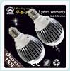 High Brightness ul cul par30 par38 led gu24 bulb& lamp light