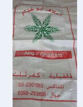Woven PP super sack bags for grain, seed bean 25kg/50kg