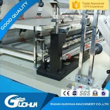 Certificated guaranteed quality china arc shaped plastic bag making machine price