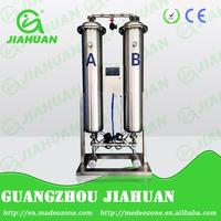 15 liter oxygen concentrator oxygen producing machine price of oxygen generator