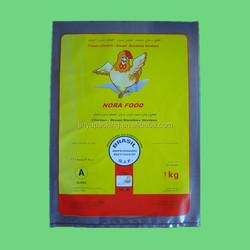 New Qingdao plastic bag printing vacuum food packaging bags