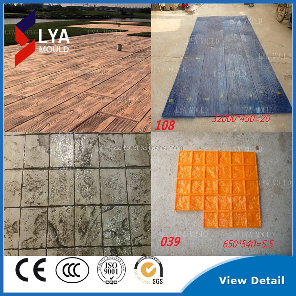 Stamped Rubber Flooring : See larger image