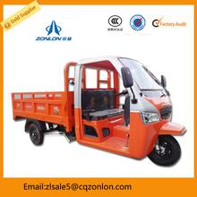 250cc Three Wheel Cabin Motorcycle For Heavy Cargo Loading