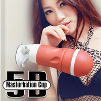 Waterproof japanese 12 vibration function super soft porn male masturbation tool