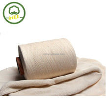 24s Recycled open end knitting and weaving towel yarn