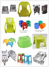 2012 general molds chair mould (mold)